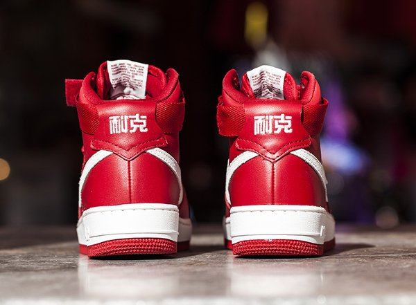 Nike Air Force 1 High Retro QS rouge (3)