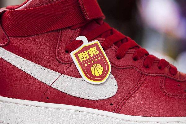 Nike Air Force 1 High Retro QS rouge (4)