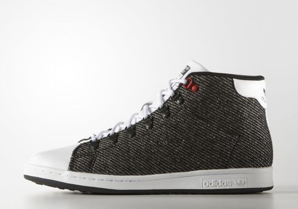 adidas stan smith montante homme