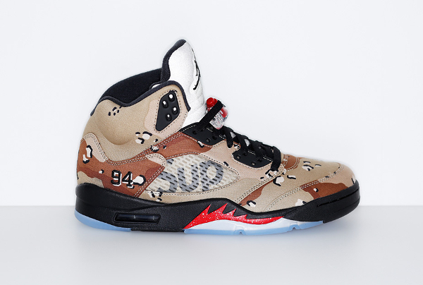 Nike Air Jordan 5 x Sup Bamboo (1)