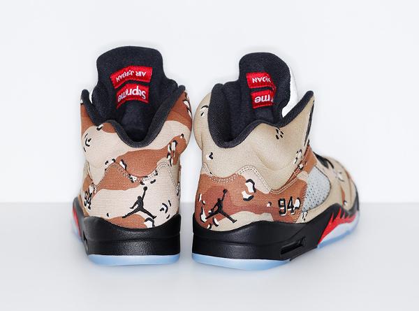 Nike Air Jordan 5 x Sup Bamboo (5)
