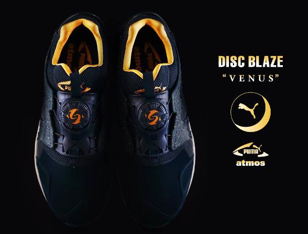 Puma Disc Blaze x Atmos venus
