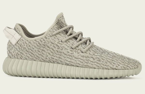 Adidas Yeezy 350 Boost Agate Gray (2)