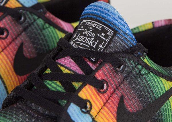 Nike SB Janoski Max Premium Tide Pool Blue Black True Yellow (10)