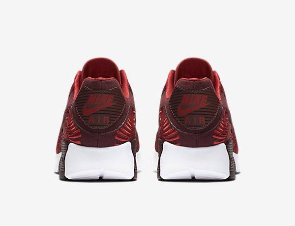 Nike Air Max 90 Ultra LOTC City Shanghai (5)