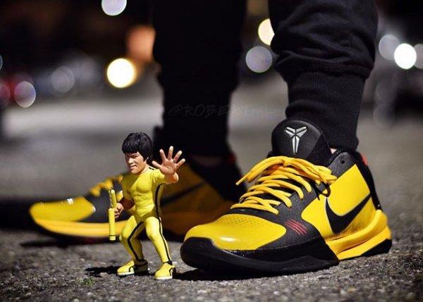 2-Nike Kobe 5 Bruce Lee