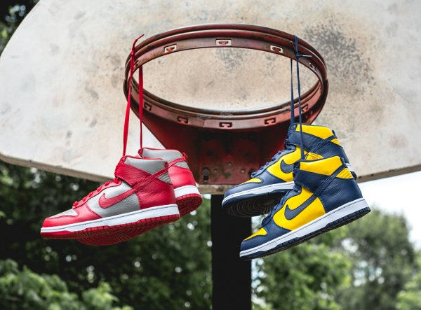 Nike Dunk High Retro Be True Michigan vs UNLV 2016 QS
