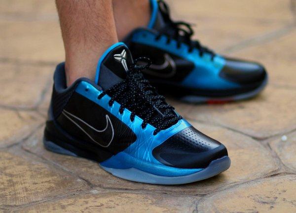 Nike Kobe 5 Dark Knight - Never Wear Them