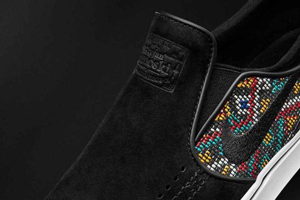 Nike SB Zoom Janoski Slip On Seat Cover Multicolor (2)