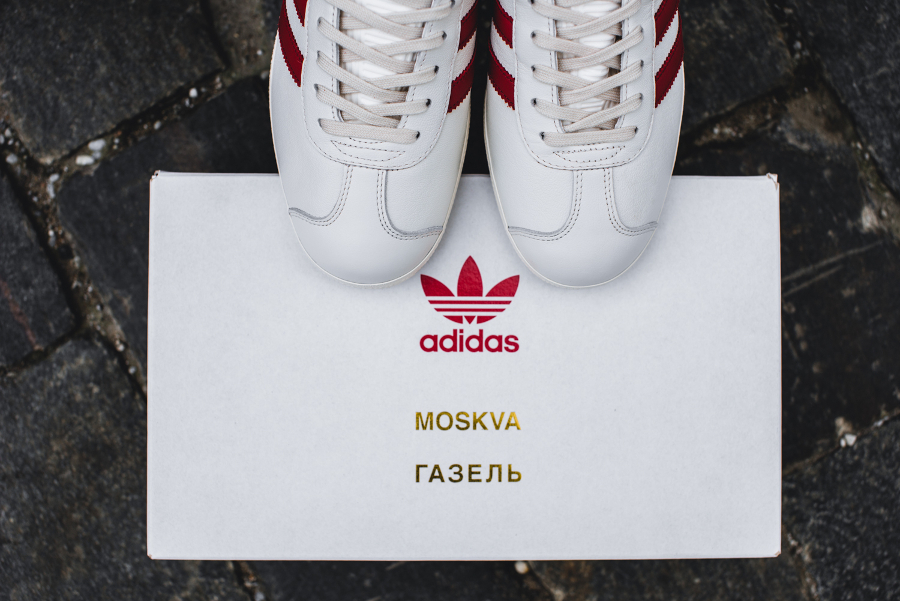 chaussure-adidas-moskva-gore-tex-city-pack-4