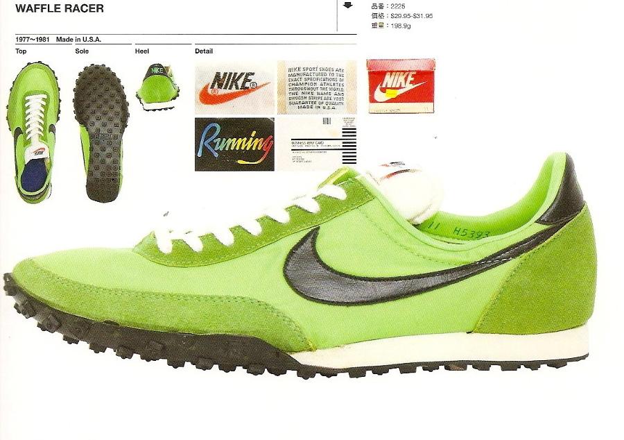 Racer Nike 'action 17 Premium Waffle Green'40th Anniversary Og EHW2DIY9
