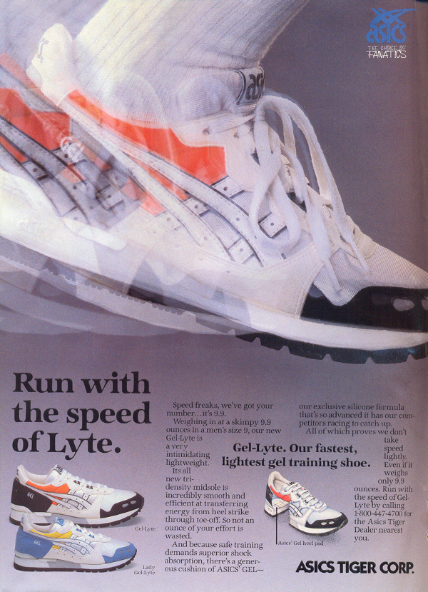 Asics Gel Lyte vintage publicité 1987