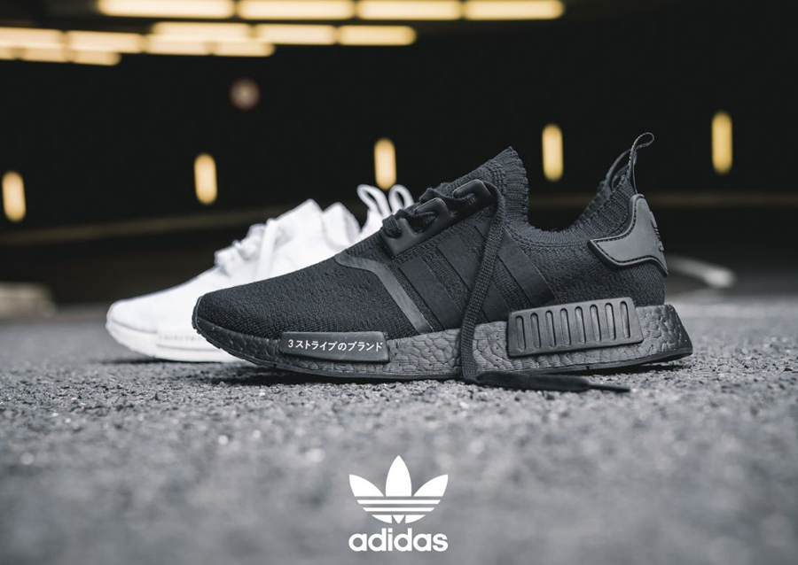 Triple Black/White : Adidas NMD Runner Primeknit Japan Pack
