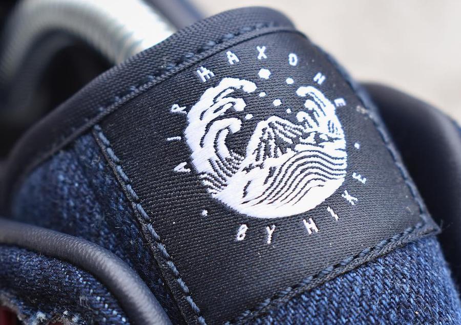 Basket Nike Air Max 1 ID Premium Japanese textile (1)