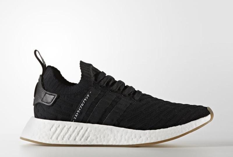 Adidas NMD R2 Japan Boost