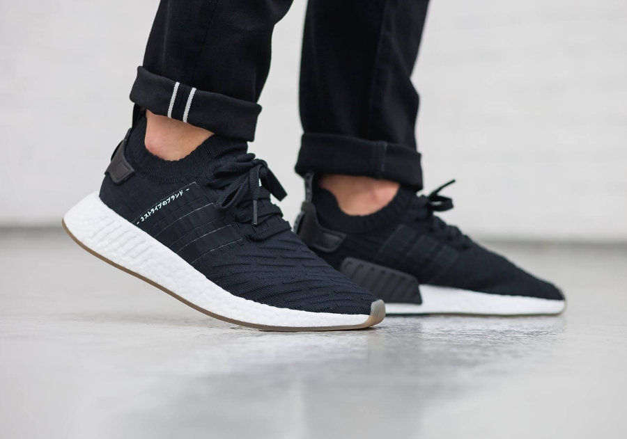 basket-adidas-nmd-runner-2-core-black-japan-BY9696 (3)