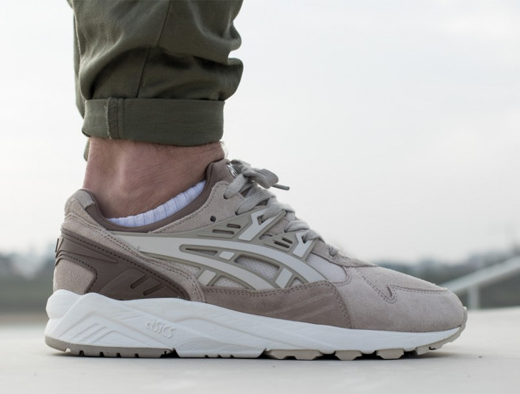 chaussure-asics-gel-kayano-trainer-feather-grey-birch-HL7V4 1202 (2)