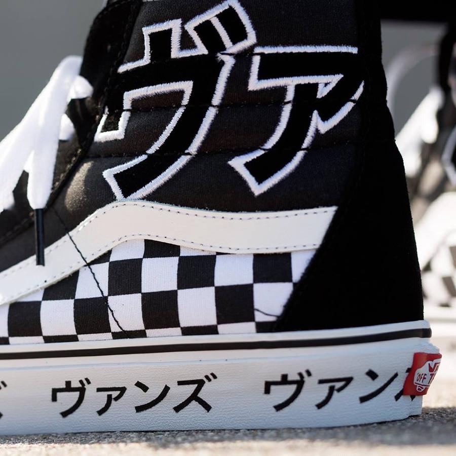 vans-sk8-hi-damier-caractères-japonais-noire-et-blanche (1)