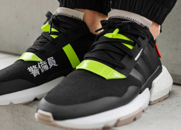 Adidas POD 3.1 'Safety First' Traffic Warden Pack