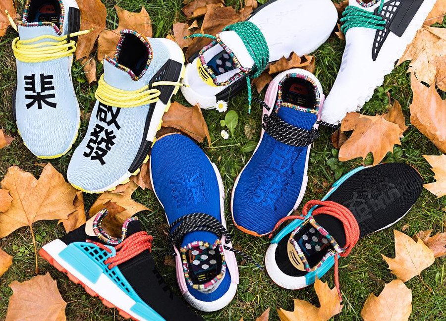 Pharrell Williams x Adidas NMD Solar HU 'Inspiration Pack'
