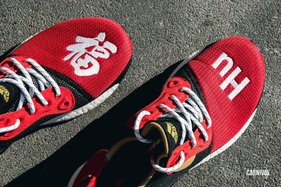 Pharrell Williams x Adidas Solar HU Glide M 'Chinese New Year 2019' (2)