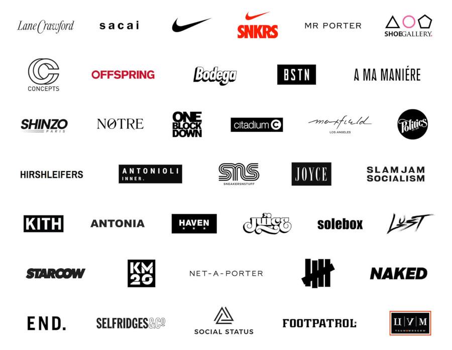 Liste des tirages au sort Nike x Sacai