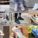 9 sneakers Nike à saisir à -20%