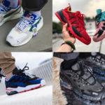 9 sneakers Puma à moins de 100€ (soldes hiver 2020)