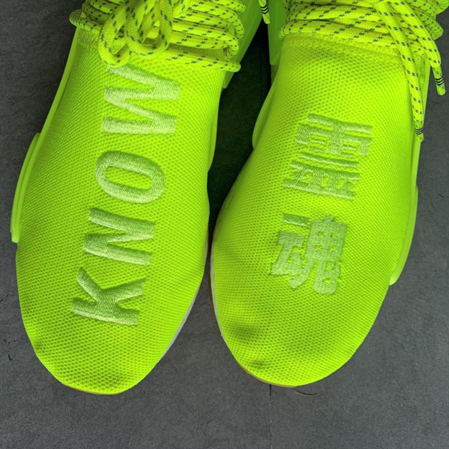 Adidas NMD Human Race jaune fluo Solar Yellow Gum EF2335 (3)