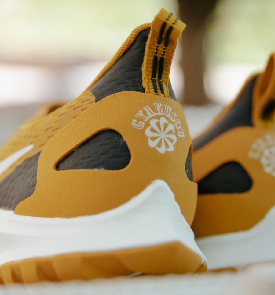 Nike Air Zoom Pegasus 36 Trail blanche et jaune moutarde CD0383-700 (4)