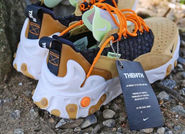 Nike React Sertu marron beige et noire (couv)