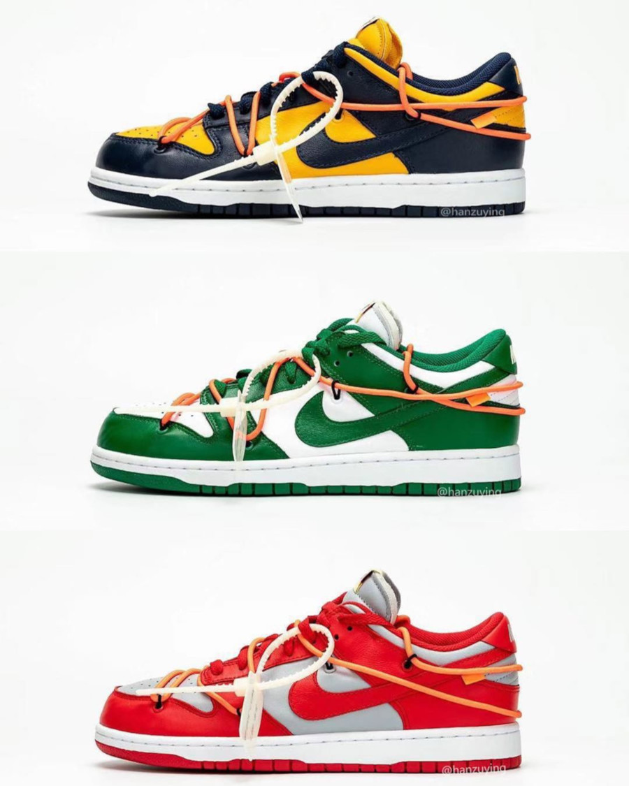 Off White x Nike Dunk Low