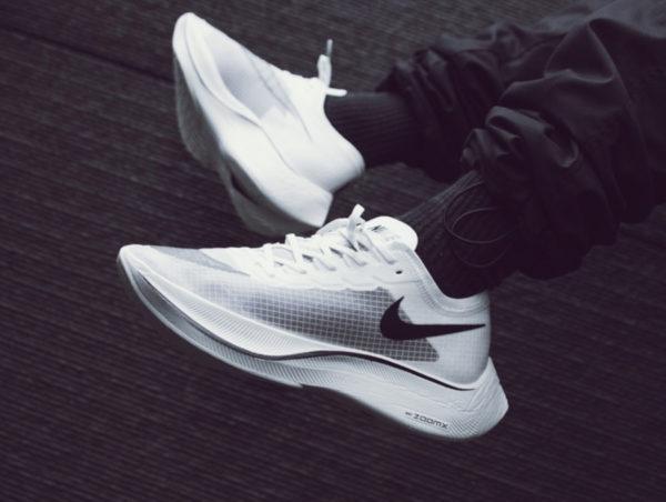 Nike ZoomX Vaporfly NEXT% Sail Eliud Kipchoge