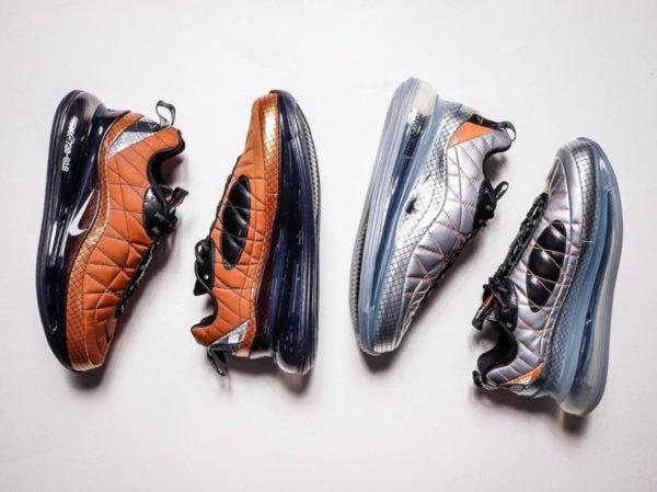 Nike Air Max MX 720-818 Metallic Copper Silver