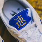 Nike Air Streak Lite OG 'Summit White Metallic Gold Persian Violet'
