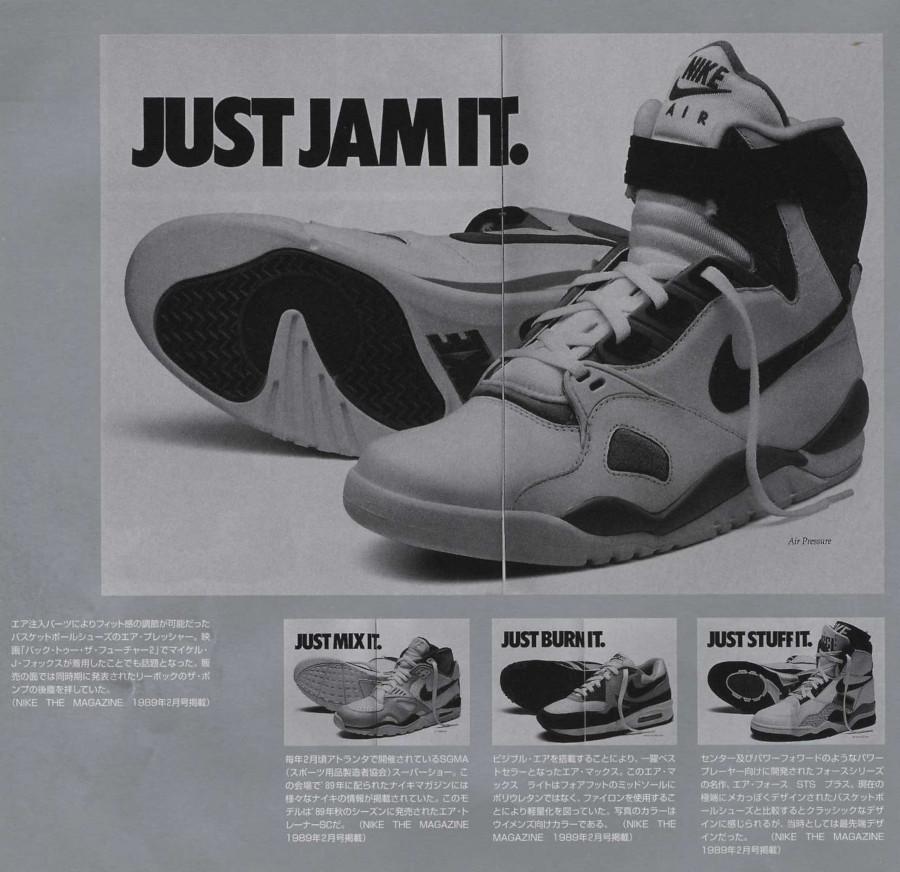 publicite Nike Air Pressure 1989