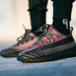 Kanye West x Adidas Yeezy Boost 350 V2 'Yecheil'