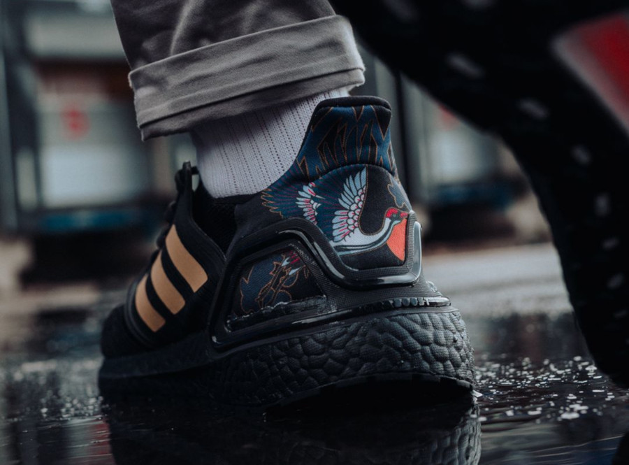 Adidas UltraBoost Chinese New Year Black Gold fw4322