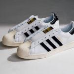 Adidas Superstar Laceless 'No Hassle' Cloud White Core Black