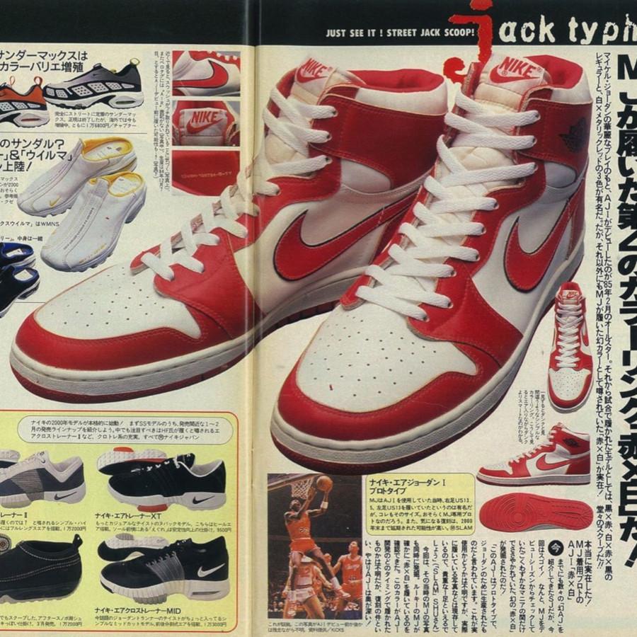 Air Jordan 1 High OG 1985 New Beginnings (1)
