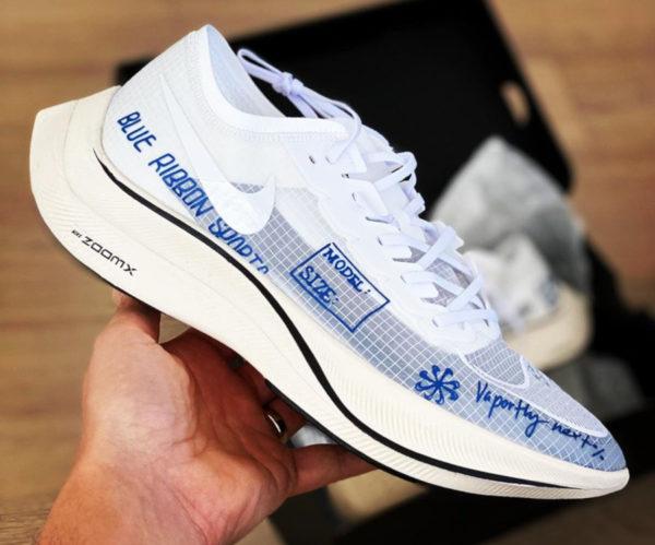 Nike ZoomX Vaporfly NEXT% BRS Pico CU4844-100