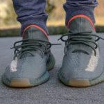 Kanye West x Adidas Yeezy Boost 350 V2 Desert Sage