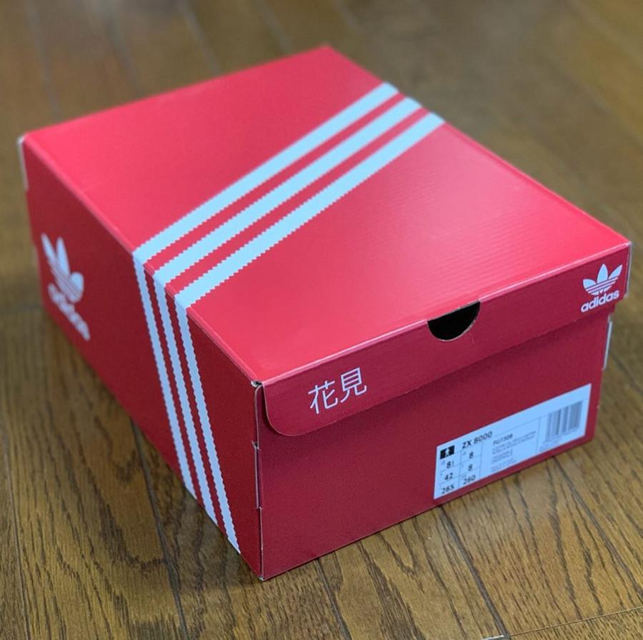 Adidas ZX 8000 Icey Pink Hanami Pack (Kirschblütenallee) (1)