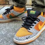 Nike SB Dunk Low 'Atmos Safari 2020'