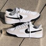 Nike SB Adversary White Black