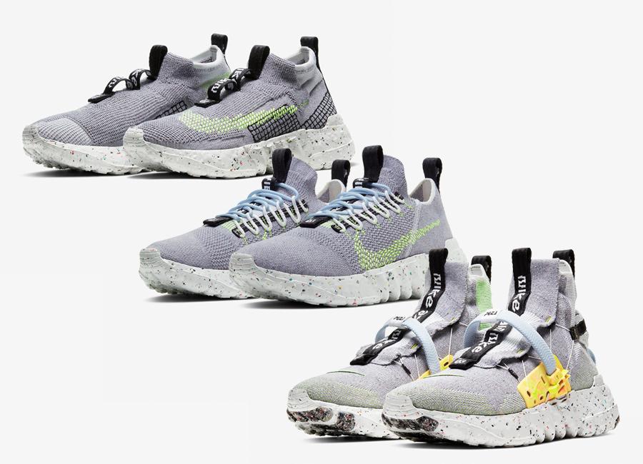 Nike Space Hippie Volt sortie France