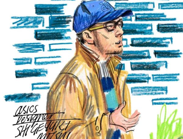 Shigeyuki Mitsui, le hors la loi derrière la Asics Gel Lyte 3