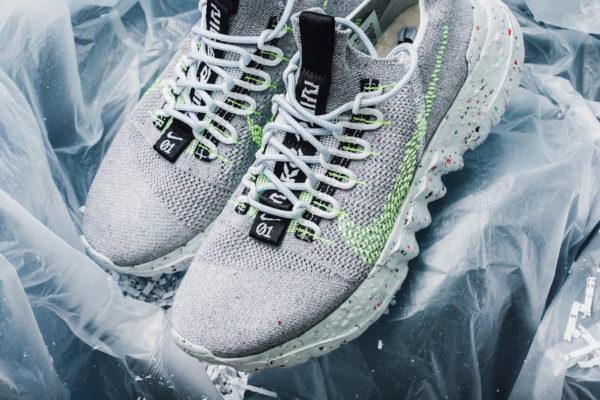 Nike Space Hippie 01 Trash Transformed frise et vert fluo (5)