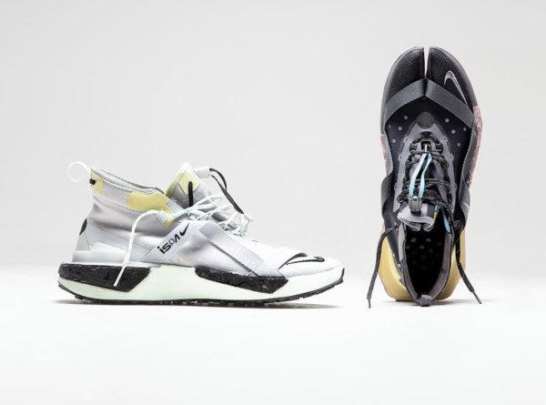 Nike ISPA Drifter Split ZoomX Spruce & Grey AV0733