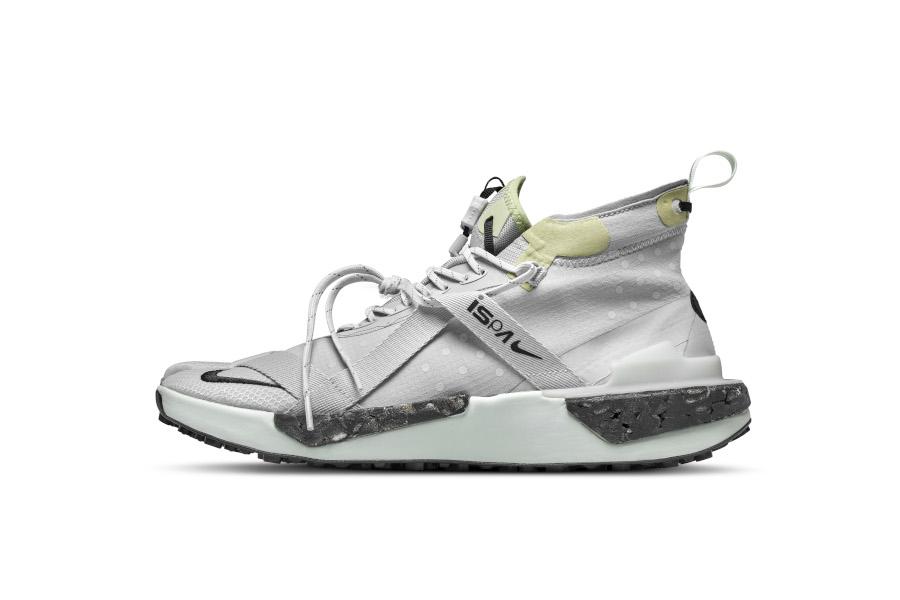 Nike ISPA Drifter grise AV0733-001 (2)